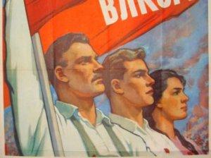workers-soviet-socialist-realism